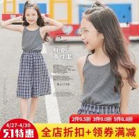 女童夏季套装2018新款韩版中大儿童吊带女孩格子中裤洋气两件套潮