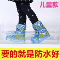 儿童雨鞋套加厚防滑耐磨 雨天防水鞋套男女儿童防雨鞋套