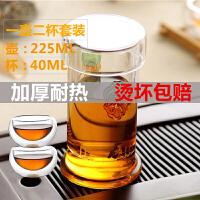 琉璃双耳杯+2个品茗杯红茶绿茶泡茶器耐高温玻璃茶具茶壶双耳琉璃杯不锈钢过滤公道杯泡