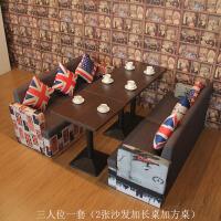 西餐厅沙发桌椅饮品店饭店奶茶店桌椅组合卡座沙发咖啡厅桌椅 官方标配