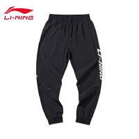 李宁运动裤男士2020新款运动时尚裤子夏季收口运动长裤AYKQ185