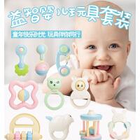 婴儿奶瓶套装早教摇铃组合玩具男女宝宝手摇铃益智玩具0-6-12个月