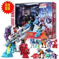 锦江彩色恐龙战队5合体套装 霸王龙翼龙三角龙机器人系列儿童玩具