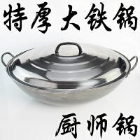 圆底双耳炒锅大加厚厨师专用炒锅熟铁锅大号炒菜锅老式不沾锅