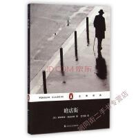 【二手旧书8成新】暗店街 _法_ 帕特里克・莫迪亚诺 上海文艺出版社 9787532154050