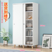 简易衣柜实木质推拉门组装衣橱出租房家用的小卧室经济型柜子 2门 组装