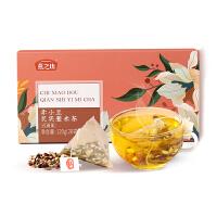 燕之坊红豆薏米芡实茶赤小豆薏仁水冲饮茶叶泡茶包花茶组合袋装