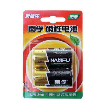 南孚电池 2号电池2节装 LR14中号电池 碱性无汞 手电电池热水器电池 全场满50元包邮,新疆西藏除外