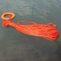 30米每捆 直径8MM救生绳浮环手环漂浮壳浮索水上救援浮潜绳