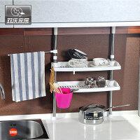 双庆 厨房置物架调味架 高度可调不锈钢厨房层架 多功能置物架 (7007)