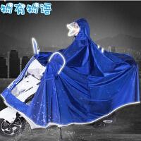 物有物语 雨衣 男女单人电动车摩托车户外骑行提花布雨衣双人电瓶车双帽檐防水加大加厚雨披雨具