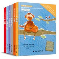 儿童心理成长绘本3(帮助儿童建立良好的心理素质、养成健康人格品质的图画书)