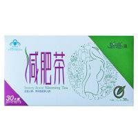 碧迪 秀尔茶 男女士减肥产品3克/袋 荷叶泽泻秀尔茶 1盒X30袋(1个月量)