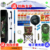 新品钓鱼竿套装组合手竿海竿远投竿抛竿杆手初学者台钓渔具全套