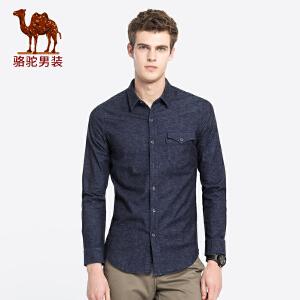 骆驼男装 秋季新款青年时尚长袖纯色尖领修身休闲牛仔衬衫男