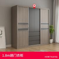 衣柜简约现代经济型推拉门简易四门衣橱分层隔板北欧整体板式家具 4门 组装