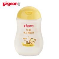 贝亲Pigeon婴儿润肤油200ml