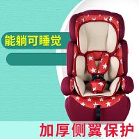 御目 汽车儿童安全座椅 宝宝安全婴儿车载座椅