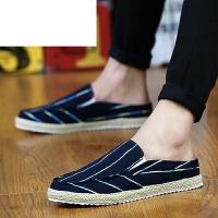 韩版夏季懒人帆布半拖鞋男包头条纹休闲凉托无跟透气学生潮子