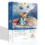 小王子(精装)中文版书籍正版包邮全本原版原著初高中生成人版青少年版畅销小说世界经典文学名著
