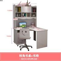 欧式书桌 田园书柜实木电脑桌带书架 转角书桌组合储物书台