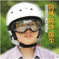 新款防风沙骑行眼镜摩托车防风镜户外运动眼镜可戴近视眼镜