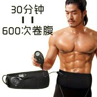 瘦肚子腹肌腰带贴甩脂机撕裂者减肚腩懒人健腹器健身器材家用