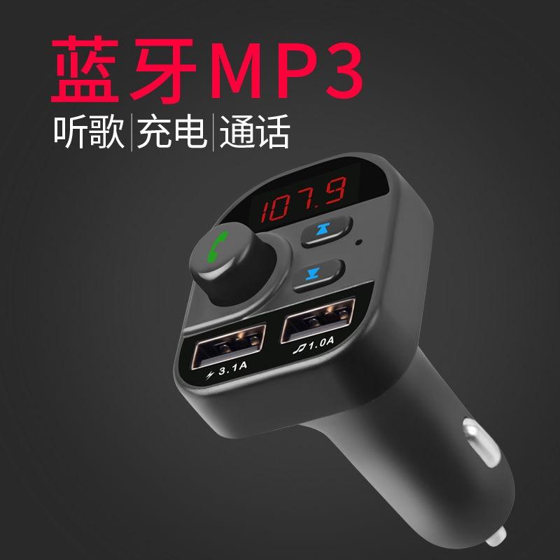 没杂音车载MP3播放器汽车蓝牙免提手机导航通话双usb快充汽车用品-蓝牙升级款播放器(不含遥控)