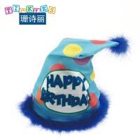 新款蓝色音乐生日帽儿童派对用品会唱歌的生日礼物道具礼品 蓝色