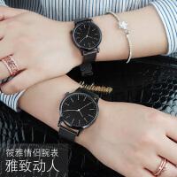 韩版男士手表防水手表时尚简约女表青少年情侣表
