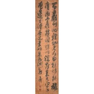 Z1630  王铎《书法》(原装旧裱)