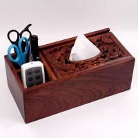 遥控器收纳盒木抽纸盒 实木纸巾盒 桌面整理收纳盒