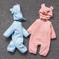 婴儿连体衣服冬季0岁2个月宝宝2靓仔衣服冬装新生儿外出服