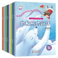全8册爱在成长系列轻轻爱儿童情商培养绘本行为管理绘本宝宝睡前故事书性格养成图画书
