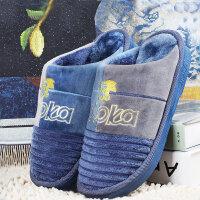 男士棉拖鞋冬季加厚男特大号居家保暖棉拖厚底防滑室内拖鞋