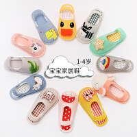 宝宝拖鞋1-3岁男童女童春秋室内家用婴幼儿儿童防滑软底家居鞋