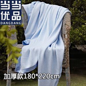 当当优品 竹纤维加厚编织纹超柔透气毛巾被毯子盖毯 蓝色 180*220