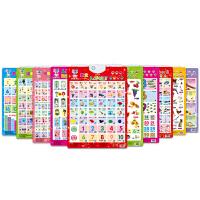 【满199减100】双面凹凸有声挂图全套婴幼儿童玩具宝宝语音早教书籍看图识字卡送电池送挂钩
