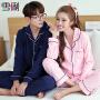 雪俐情侣睡衣女男士2017新款家居服韩版简约长袖居家服套装