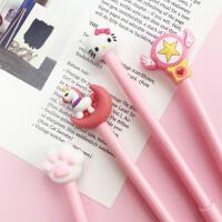 韩国0.5中性笔小清新可爱文具网红卡通黑色水笔套装学生签字笔简约个性软萌小樱卡通造型少女心水笔粉色