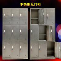 不锈钢文件柜档案柜器械西药柜员工宿舍更衣柜储物鞋柜操作台 0.6mm