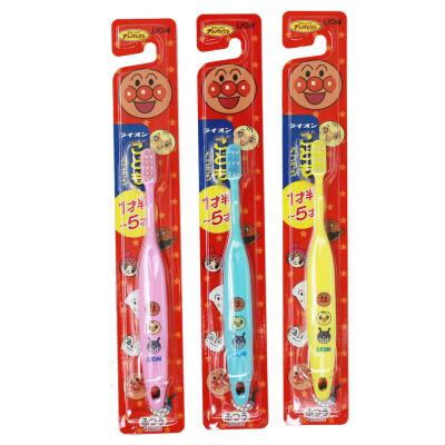 日本进口狮王LION面包超人牙刷1.5-5岁 *1 颜色随机细软的刷毛不会划伤宝宝口腔