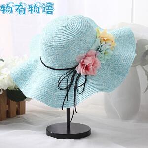 物有物语 防晒帽 亲子女士可折叠遮阳帽花朵波浪边大沿帽儿童户外草帽出游防晒凉帽透气沙滩帽帽子