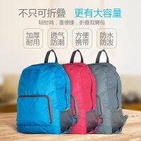 户外旅行双肩背包出差大容量背包防水皮肤包可折叠便携登山包男女