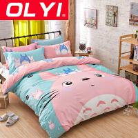 【下单减100】OLYI 纯棉床上用品四件套 全棉斜纹印花床单式家纺四件套 全棉床品四件套 床上四件套