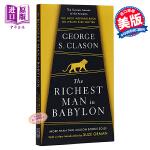 【中商原版】[英文原版]The Richest Man in Babylon [Mass Market Paperba