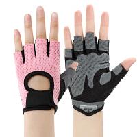 健身手套女半指瑜伽透气防滑耐磨动感单车器械训练锻炼薄运动手套