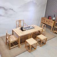 新中式榆木免漆茶桌椅组合乌金石茶盘功夫茶几客厅会所茶台 整装