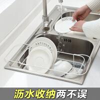 居家家铁艺水槽置物架厨房用品碗碟收纳架杯子盘子沥水架家用大全