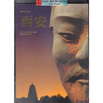 中国旅游景区发...